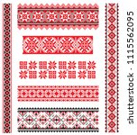 set of seamless embroidered... | Shutterstock .eps vector #1115562095