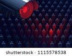 big brother is watching. giant... | Shutterstock . vector #1115578538