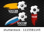 ball label icon soccer football ... | Shutterstock .eps vector #1115581145
