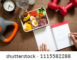 healthy concept with nutrition... | Shutterstock . vector #1115582288