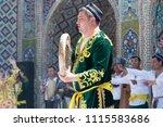 bukhara  uzbekistan   may 26 ... | Shutterstock . vector #1115583686
