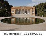 zoroastrian temple atash behram ...   Shutterstock . vector #1115592782