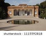 zoroastrian temple in yazd  iran | Shutterstock . vector #1115592818