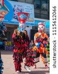 loei thailand 2018   on june 16 ... | Shutterstock . vector #1115612066