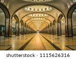 russia   july 9  2017  ... | Shutterstock . vector #1115626316