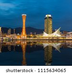 cityscape view of skyline and... | Shutterstock . vector #1115634065