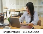 young woman sitting at cafe... | Shutterstock . vector #1115650055
