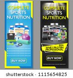 complete sports nutrition... | Shutterstock .eps vector #1115654825