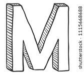 vector doodle sketch... | Shutterstock .eps vector #1115668688