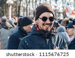 minsk  belarus. march 25  2018... | Shutterstock . vector #1115676725