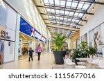 russia  samara  november 2014 ... | Shutterstock . vector #1115677016