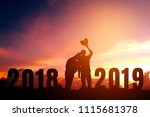 silhouette young couple happy...   Shutterstock . vector #1115681378