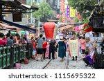 new taipei  taiwan   may 15 ... | Shutterstock . vector #1115695322
