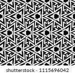 seamless pattern with symmetric ... | Shutterstock .eps vector #1115696042