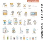 outline icon collection small... | Shutterstock .eps vector #1115724545