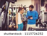 young woman discussing workout... | Shutterstock . vector #1115726252