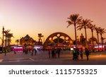 dubai  uae   november  17  2017 ... | Shutterstock . vector #1115755325