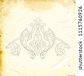 retro baroque decorations... | Shutterstock .eps vector #1115760926