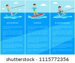 wakeboarding and kitesurfing ...   Shutterstock .eps vector #1115772356