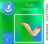 rosh hashanah. concept of a... | Shutterstock .eps vector #1115773562