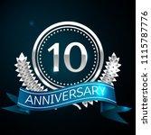realistic ten years anniversary ... | Shutterstock .eps vector #1115787776