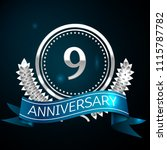 realistic nine years... | Shutterstock .eps vector #1115787782