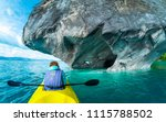 woman sits in kayak and...   Shutterstock . vector #1115788502