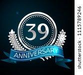 realistic thirty nine years... | Shutterstock .eps vector #1115789246