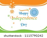 india independence day vector... | Shutterstock .eps vector #1115790242