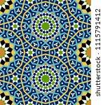morocco seamless pattern.... | Shutterstock .eps vector #1115791412