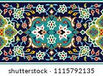 arabic floral seamless border....   Shutterstock .eps vector #1115792135