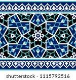 arabic floral seamless border.... | Shutterstock .eps vector #1115792516