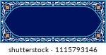 arabic floral frame.... | Shutterstock .eps vector #1115793146