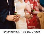 happy bride and stylish groom... | Shutterstock . vector #1115797205