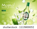 mojito seasonal cocktails ads... | Shutterstock .eps vector #1115800052