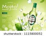 mojito seasonal cocktails ads... | Shutterstock .eps vector #1115800052