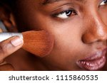 close up side portrait of... | Shutterstock . vector #1115860535