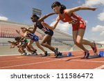 group of female runners... | Shutterstock . vector #111586472