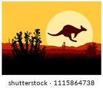 australian wildlife.... | Shutterstock . vector #1115864738