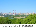 a view of the nuture and... | Shutterstock . vector #1115878202