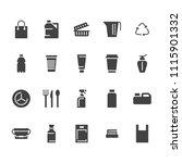 plastic packaging  disposable... | Shutterstock .eps vector #1115901332
