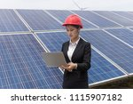 a female business man works in... | Shutterstock . vector #1115907182