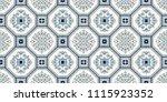 talavera pattern.  azulejos... | Shutterstock .eps vector #1115923352