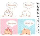baby shower set. baby girl and... | Shutterstock .eps vector #1115923592