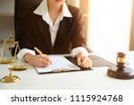 judge gavel justice lawyers ... | Shutterstock . vector #1115924768