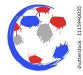 color soccer logo  | Shutterstock .eps vector #1115940035