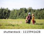 children go to the forest for...   Shutterstock . vector #1115941628
