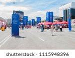 rostov on don  russia june 16... | Shutterstock . vector #1115948396