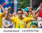 rostov on don  russia june 16... | Shutterstock . vector #1115952746