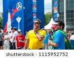 rostov on don  russia june 16... | Shutterstock . vector #1115952752